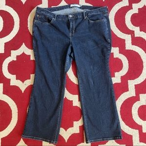 Torrid - relaxed bootcut stretch extra short jeans
